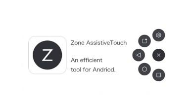 Menú flotante de accesos rápidos para Android