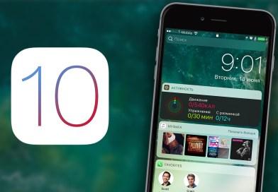Estas son las 5 Apps de la semana XXVII