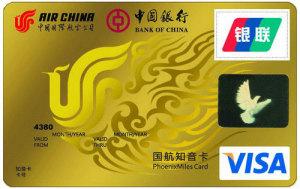 關于國航知音中銀VISA奧運信用卡換卡事宜的通知 – Mifia's Weblog