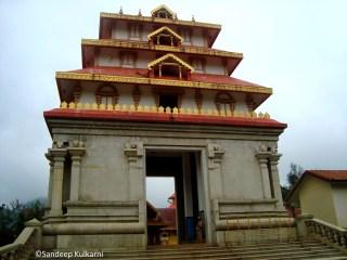 Bhagamandaleshwara Temple