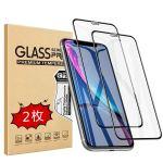 iPhone11用液晶保護フィルム人気おすすめランキング6選