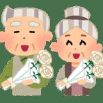 敬老の日プレゼント人気おすすめランキング9選|大好きな祖父母へ