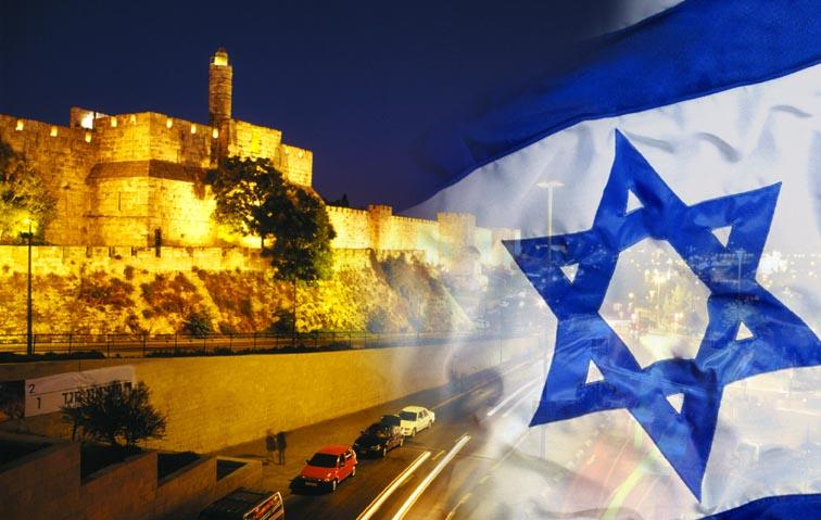 Закон в израиле о возвращении бывших репатриантов. История возвращения еврейского народа на родину