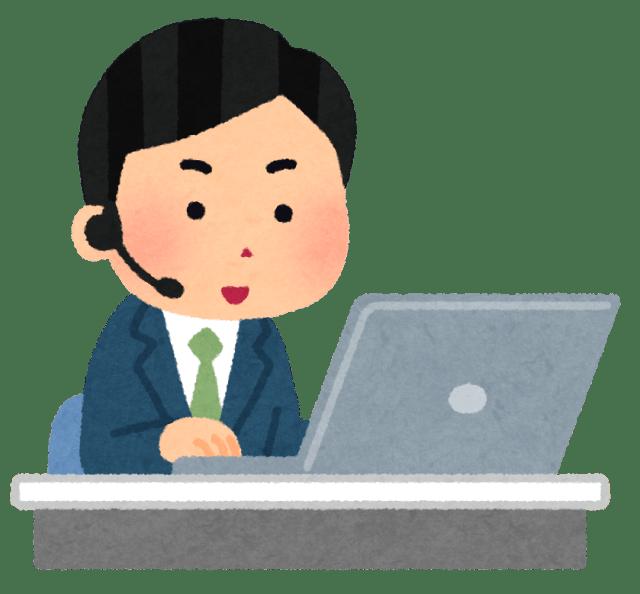 Microsoft TeamsとSlackの使用感レビュー