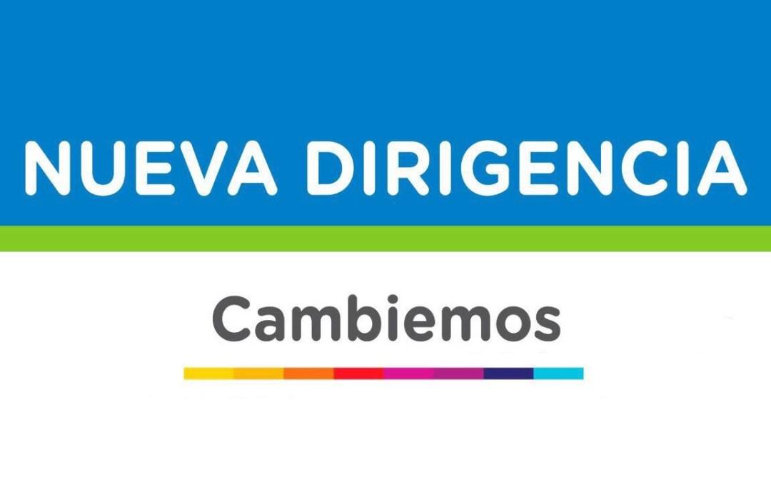 EQUIPO TÉCNICO DE NUEVA DIRIGENCIA: LOS CENTROS COMERCIALES Y SU FUTURO