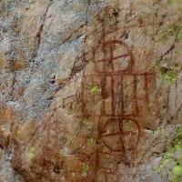 20160918 Ruta a las Pinturas Rupestres del Abrigo número 5 de la Posada de los Buitres en Capilla. Serena de Extremadura