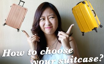 怎麼選擇平價行李箱?我用過的幾個好用平價行李箱