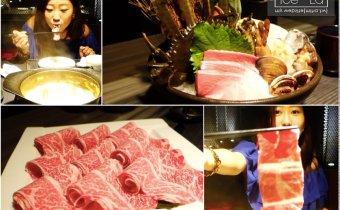 影音 貴婦百貨內的合shabu頂級火鍋 海鮮新鮮牛肉超好吃氣氛也棒到炸