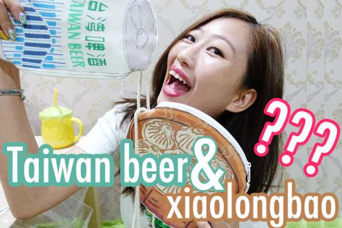 影音|kuso版台灣伴手禮 台灣啤酒和小籠包帆布包 太鬧了!!!