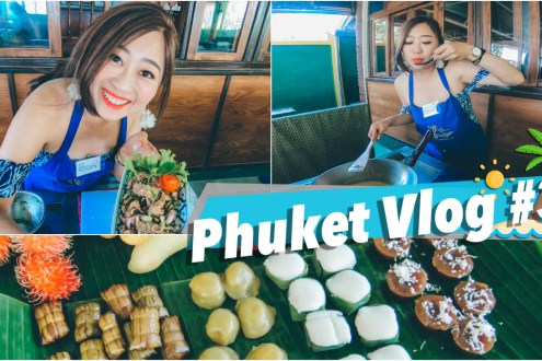 普吉島》Phuket Thai Cookery School逛泰國在地市場在海邊學泰菜 普吉島最推薦泰菜教室