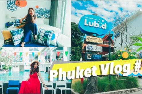 普吉島》Lub D hostel Phuket巴東海灘旁超猛青旅c/p值破表 漂亮泳池每天都有活動 豪華雙人房才一千一!!