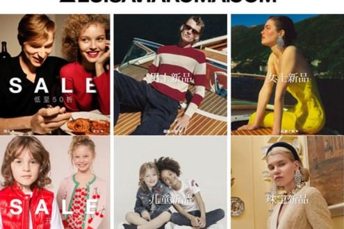 【Luisaviaroma巴黎奢華精品購物教學】註冊會員/結帳/快遞關稅注意事項 (Luisaviaroma折扣碼不定期更新)