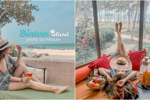 民丹島Club Med Bintan 吃喝玩樂全包式度假村 玩到不想走超適合全家來度假