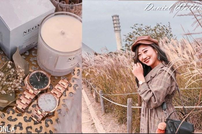 【精品折扣】DW新錶ICONIC LINK穿搭氣質女神李聖經同款 Daniel Wellington黑五最低43折