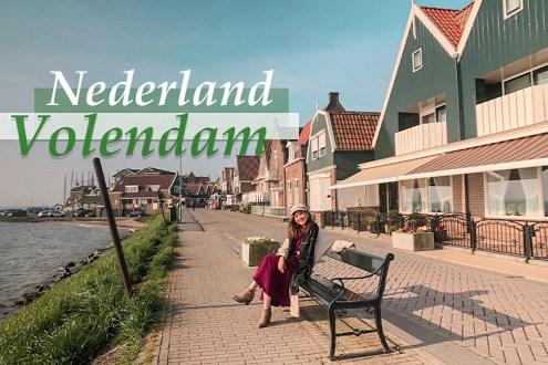荷蘭》Volendam沃倫丹北海漁村 在海邊吃海鮮大餐配啤酒愜意又舒服