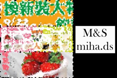 Sep   M&S 中和街店改版換新裝宣傳