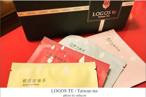 ► 來喝好茶吧!平價精品茶LOGOS te:好好喝的八種茶品一次擁有