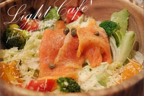 台北》公館下午茶推薦:路燈咖啡Light Cafe,吃下午茶來這就對了!(N訪)