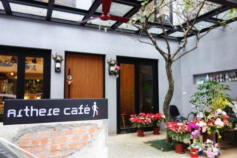 台北 ▌捷運市府站咖啡廳:上樓看看Arthere Café 很適合辦活動的藝文空間
