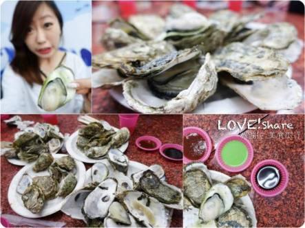 台北 ▌林道遠開的「猛嘎海鮮燒物」烤鮮蚵一盤一百塊 便宜新鮮到哭