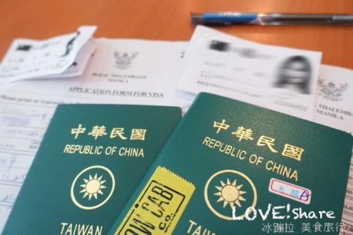 《超詳細辦泰簽教學》自己辦泰國簽證、旅行社代辦、朋友代辦分別怎麼申請