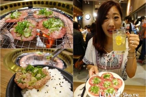 台北》乾杯燒肉居酒屋 怎麼都吃不膩 南港軟體園區新開幕