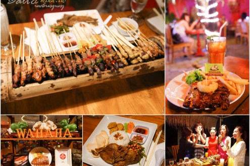 峇里島》兩間最好吃的峇里島餐廳推薦:Wahaha醬烤肋排餐 稻田髒鴨餐 回國都念念不忘