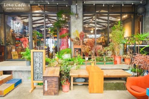 台北》忠孝新生咖啡廳 特有種商行 有吃的飽的叉燒飯跟焗烤肉丸