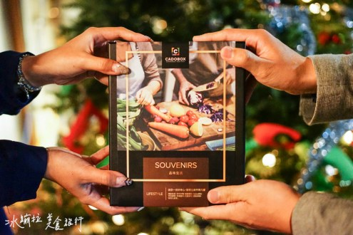 約會送禮物推薦 #Cadobox禮物體驗禮盒 想要什麼讓收禮者自己選!