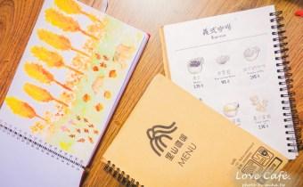 台北》松江南京站里山咖啡:充滿畫作的不限時咖啡廳 寬敞舒服餐點好吃
