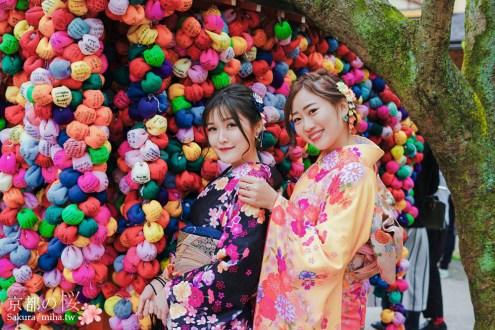 京都和服推薦》櫻京和服質感超好振袖美到炸 會中文幫你配款式也超用心/內有折扣碼