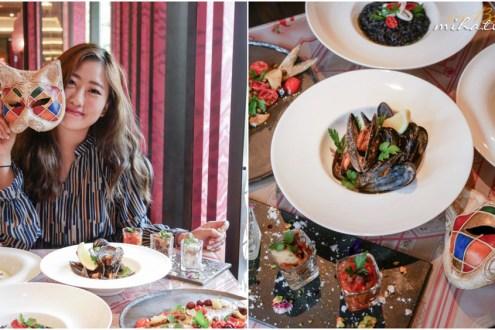 信義區義式浪漫咖啡廳 Caffé Florian福里安花神咖啡館 正餐甜點都吃得出威尼斯的絕代風華