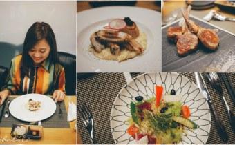 台北》Lefeu鐵板燒 高貴不貴環境美食材精緻價格親民 台北約會聚餐餐廳推薦!