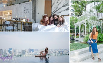 曼谷》137柱公寓酒店 無邊際泳池大理石高空SKY BAR高質感酒店公寓137 Pillars Suites & Residences Bangkok