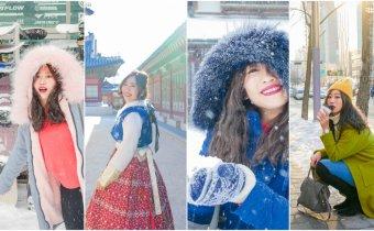 【日本韓國零下雪地穿搭】0~-10度怎麼穿衣服 顯瘦又保暖的穿搭技巧