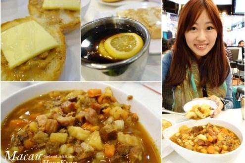香港》搭船去澳門前必吃:澳門茶餐廳,隨處可見又超好吃的香港美食