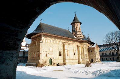 Casa memorială M. Sadoveanu de la Mănăstirea Neamț