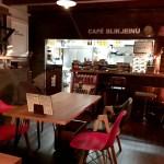 カフェー ブリキイヌ|薬剤師考案メニューで健康志向に人気!|三春町中町の蔵カフェ