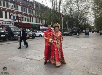 A Bridal Couple