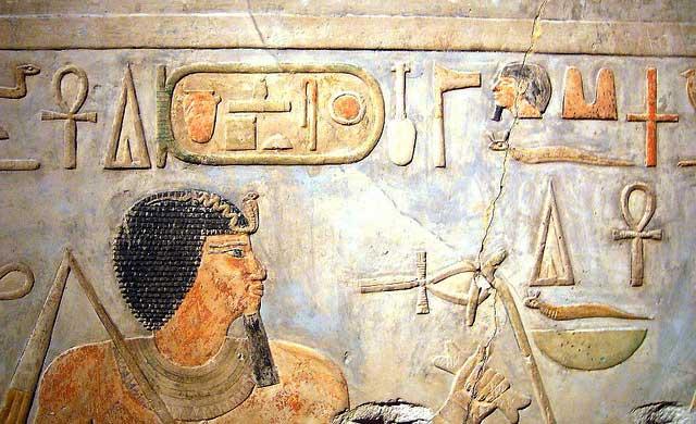 templo funerario Amenemhat I