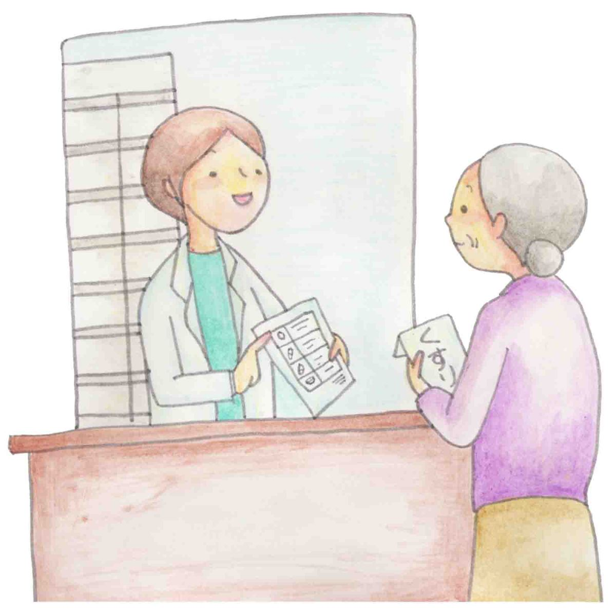 薬剤師の免許申請の方法 急いで申請しよう