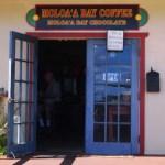 ハワイのコーヒーショップで見つけた一等賞のコーヒー? カウアイ島のオーガニックコーヒーとビワの葉茶!
