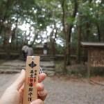 【パワースポット福岡】穴場の神社巡り!宗像大社と穴場神社で三社神社めぐりをご紹介!