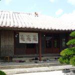 【沖縄】人気コース!沖縄そば・パワスポ・極上ホテルを巡った城田優のルートとは?