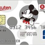 【ハワイ】クレジットカードはJCBがおすすめ!特典が多い!
