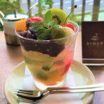【京都】パフェが美味しいカフェ!八坂神社を見ながらあんみつ?最中?珈琲