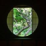満月の祈りから…変化⁈ 瞑想におすすめは雲龍院⁈ 静寂になって思い出したこととは?