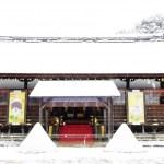 上賀茂神社の雪!宝船の正月飾り