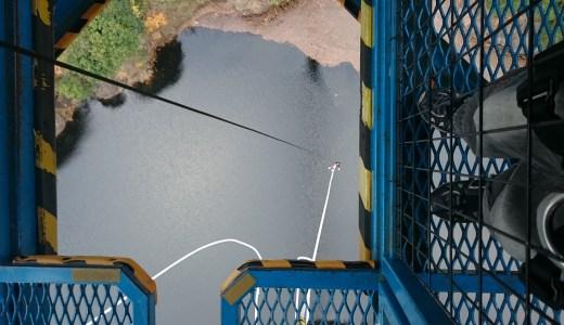 竜神大吊橋バンジージャンプ。高さ100mで日本一!