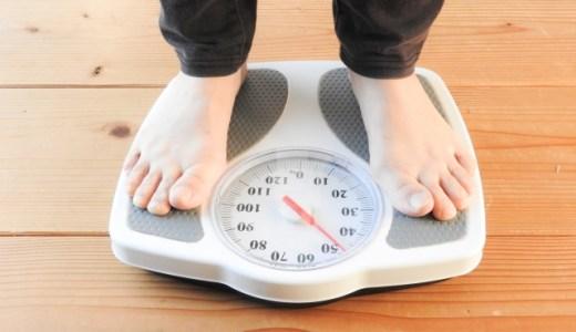 健康に痩せるダイエットをはじめました